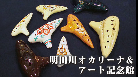 西荻窪のイベント・芸術