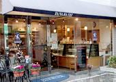 多奈加亭ファームハウス西荻店でクリスマスケーキの予約受付開始