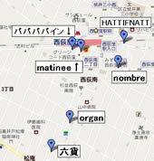 西荻窪に新店舗オープンラッシュ