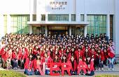 第61回東京女子大学VERA祭・11月8日(土)・9日(日)開催