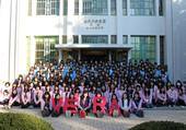 東京女子大学・第62回VERA祭開催